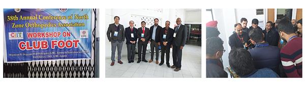 Dr. Anil Mehtani, Director Professor